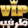 VIP Tarneeb Logo